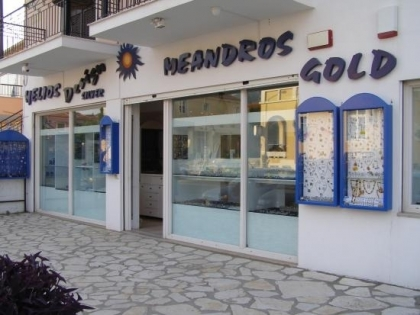 gallery/meandros-gold